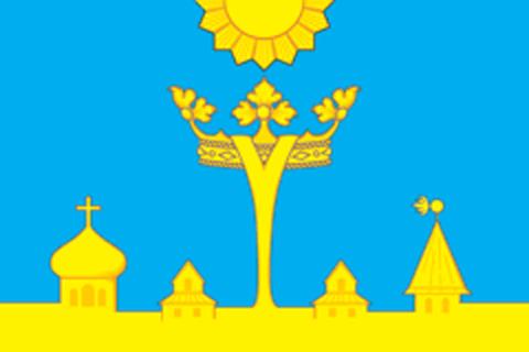 Павло-Слободский поток